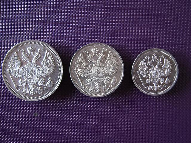 Стоимость монеты 5 копеек 1924 года от 1000